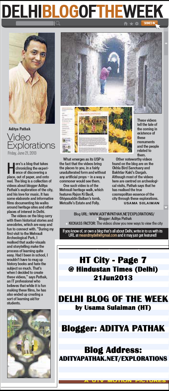 HT City Delhi Blog - Aditya Pathak