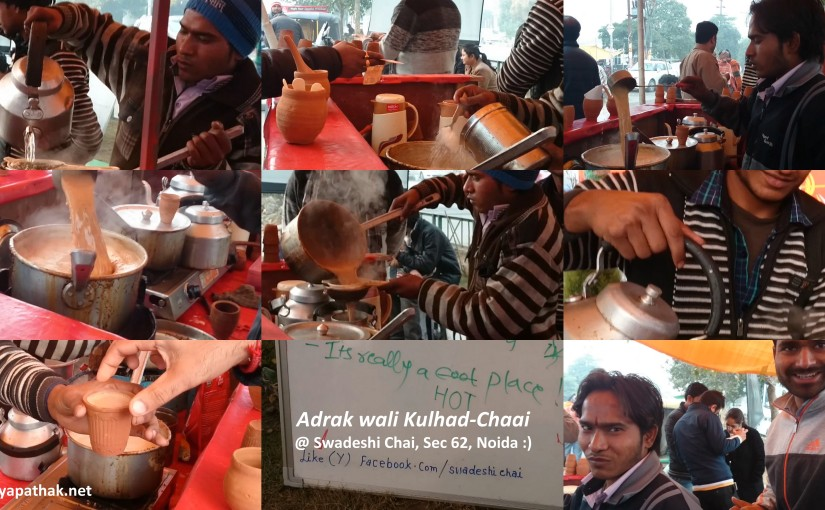 "The ""Swadeshi Chai"" wallah:)"