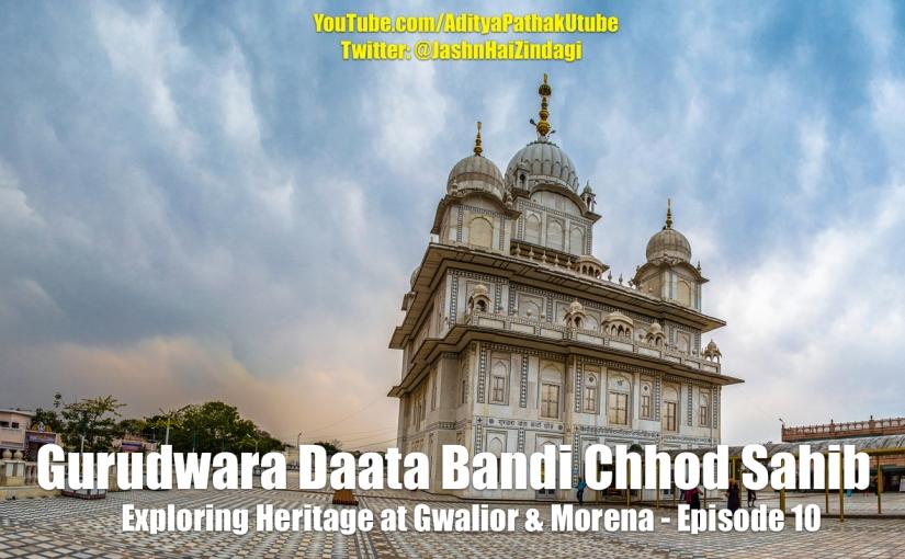 Gurudwara Daata Bandi Chhod Sahib, Gwalior(video)