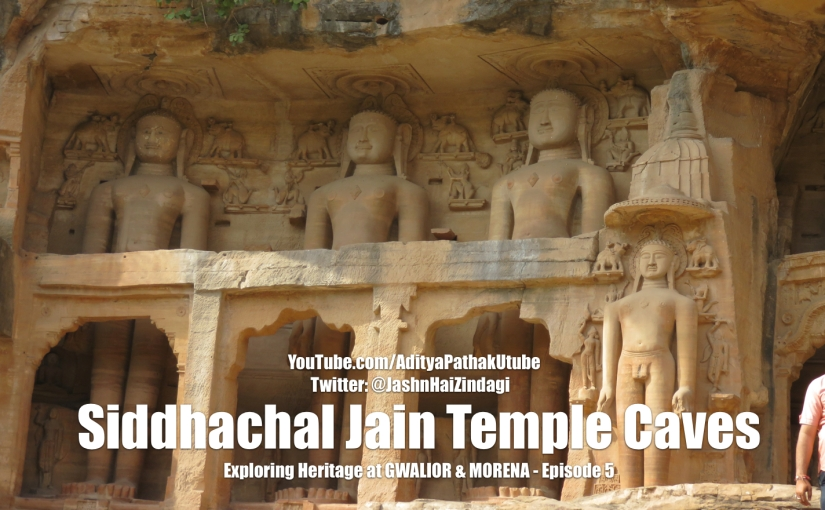 Siddhachal Jain Temple Caves (Video)