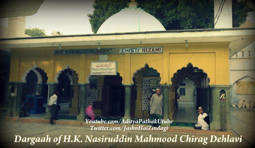 Dargaah of Hazrat Khwaja Nasiruddin Mahmood Chiragh Dehlavi – a quick videotrip