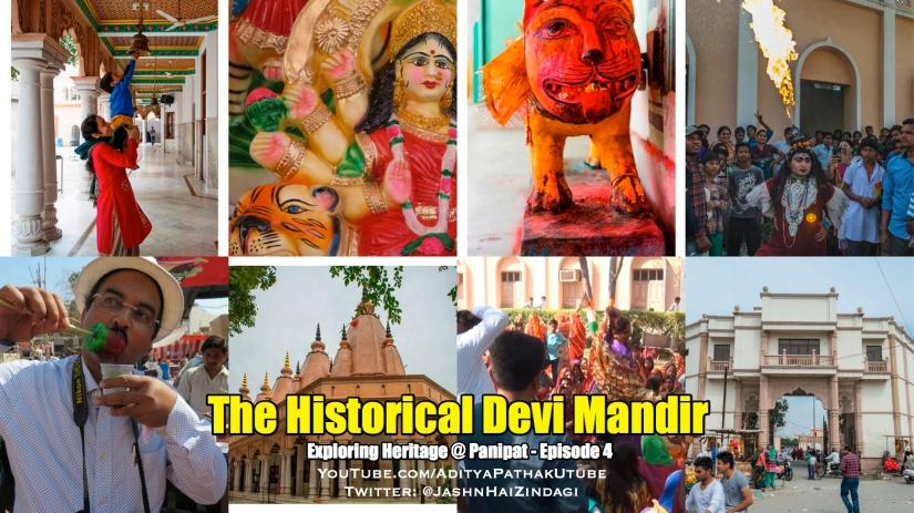 The historical DEVI MANDIR (temple) atPanipat