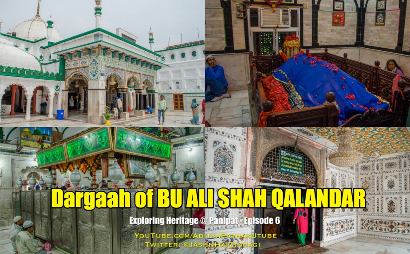 Dargah of Hzt Bu Ali Shah Qalandar, Panipat (Video)