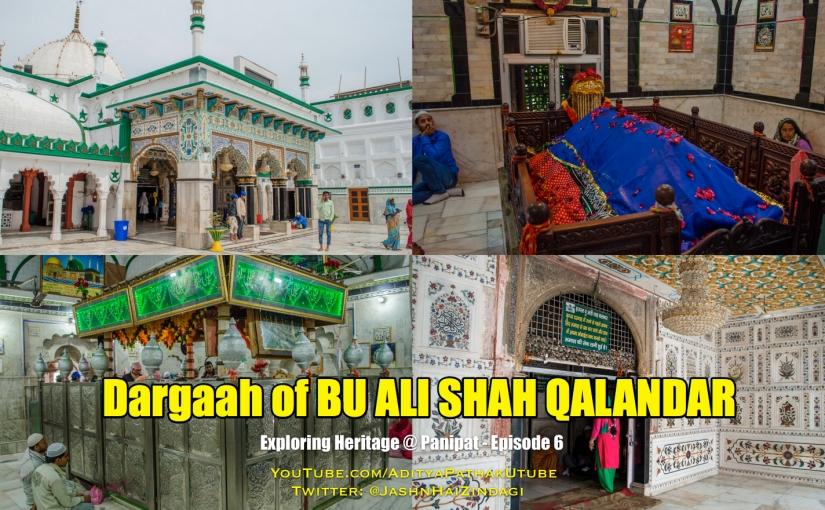 Dargah of Hzt Bu Ali Shah Qalandar, Panipat(Video)
