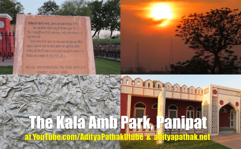 The KALA AMB Park – Panipat Battle Field Memorial