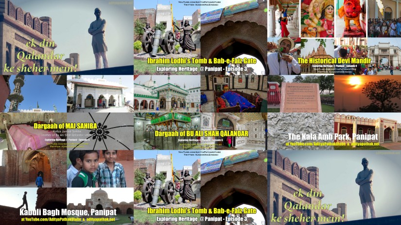 2015 Vlog Recap: Exploring the city of Qalandar – Panipat!