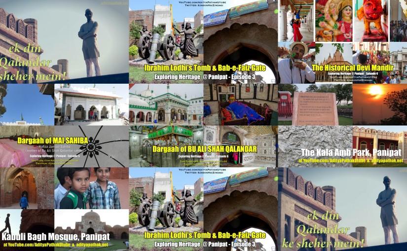 2015 Vlog Recap: Exploring the city of Qalandar –Panipat!
