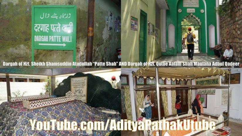 "Dargah ""Patte Waali"" – the shrines of Hzt. Patte Shah and Shah Maulana AbdulQadeer"