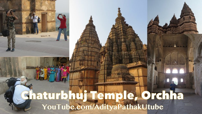 Chaturbhuj Temple (चतुर्भुज मंदिर)Orchha
