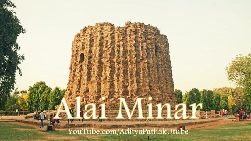 The Alai Minar @ QutubComplex