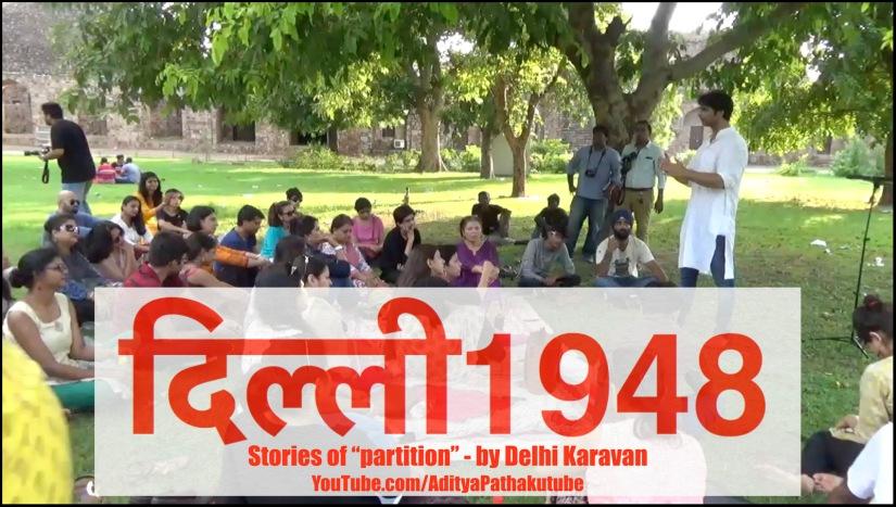 "Delhi 1948 – Azaadi ki chhaanv mein jalte darakht : Stories of ""Partition""!"