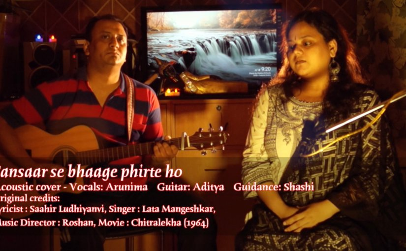 Sansaar se bhaage phirteho..