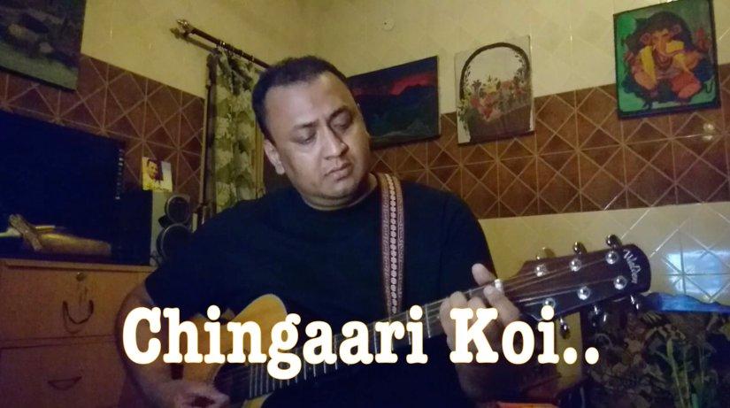 Chingari koi bhadke – Unplugged/Acoustic Cover