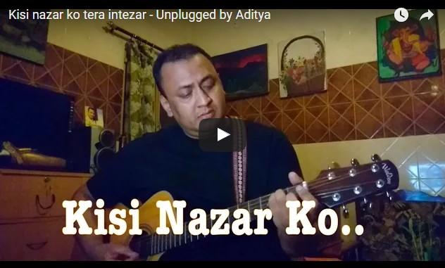 Kisi nazar ko tera intezar (Ghazal) : unpluggedcover