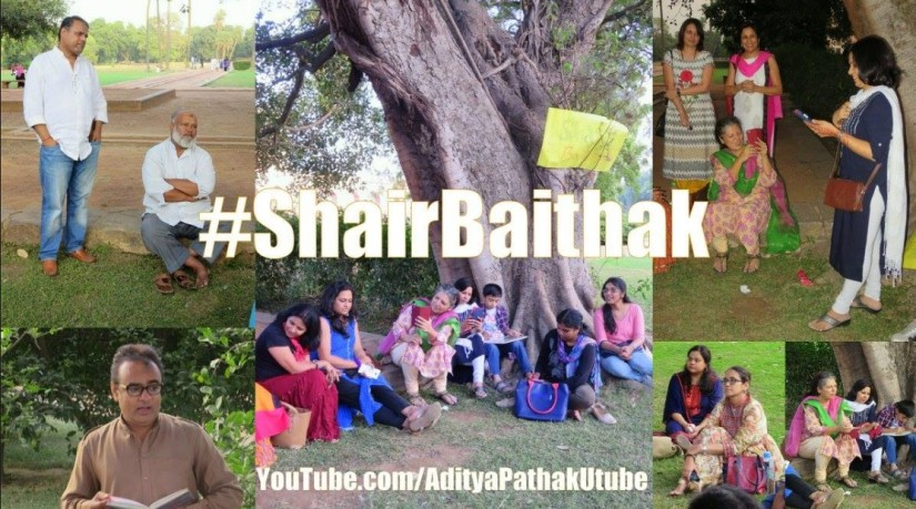 #Shair Baithak!