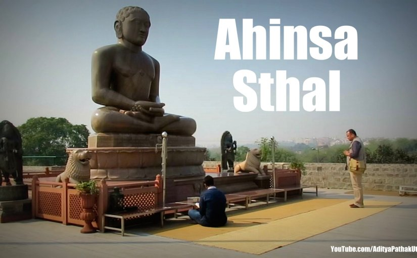 Ahinsa Sthal – a quick tour with relaxing music :)