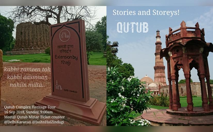 New Heritage Tour : QutubComplex