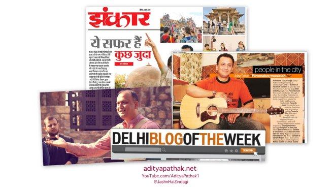 AdityaPathak_News