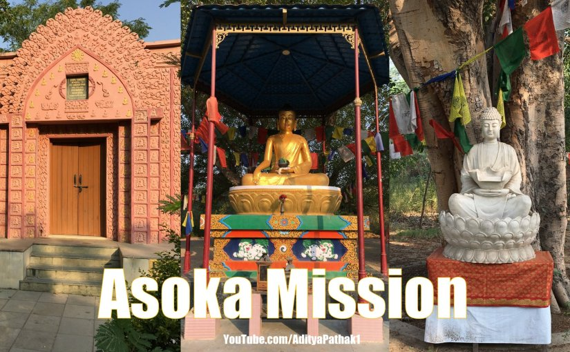 Asoka Mission – Buddhist Vihara in Mehrauli (Video – Hindi and English)