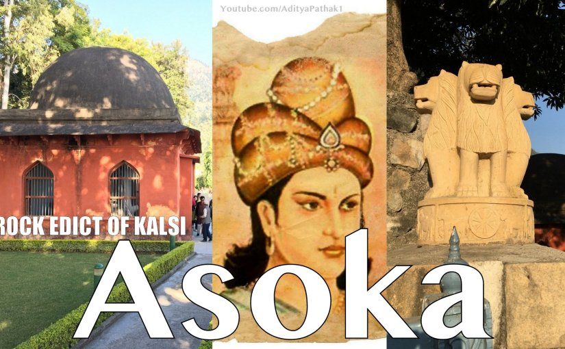 "Asokan Edict of Kalsi and the amazing story of ""Discovery of Asoka the Great"""