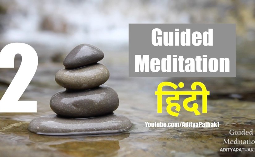 Guided Meditation – 20 Minutes | Soundtrack 2 | हिंदी Hindi | Ideal for Office and Home