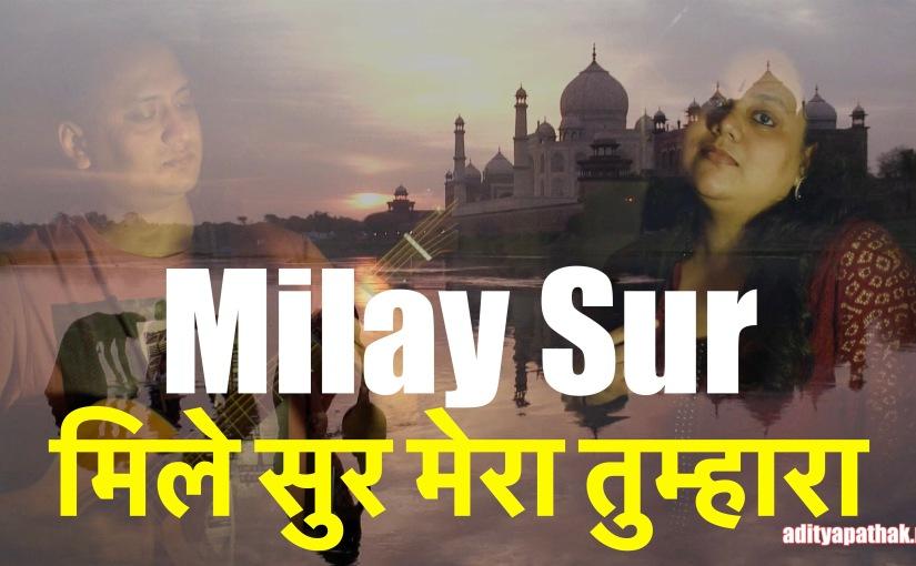 Mile Sur Mera Tumhara – Bhairavi Lounge | Ambient cover by Aditya & Arunima #90s#Nostalgia