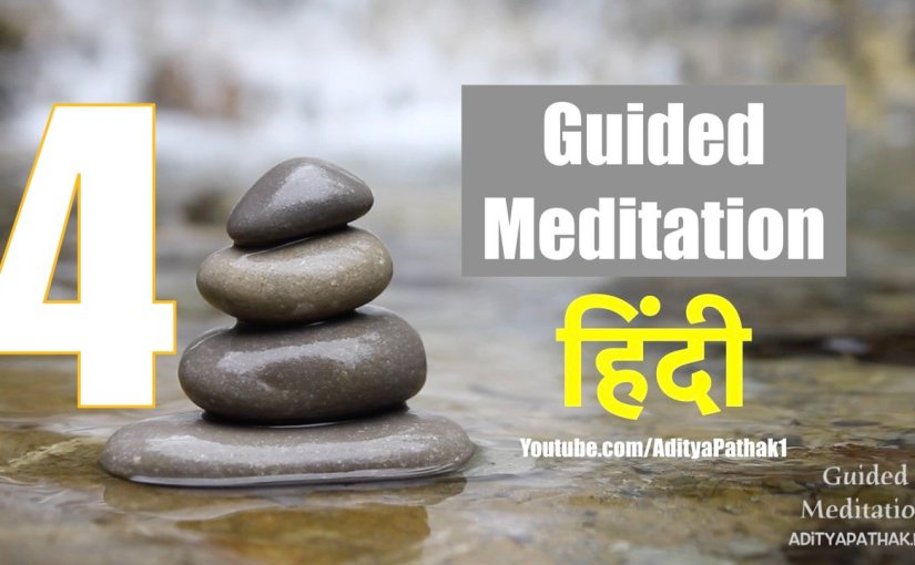 Guided Meditation in Hindi हिंदी | 1 Hour | Soundtrack 4 | Anapansati technique